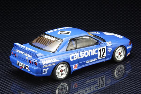 calsonicR32_017.jpg