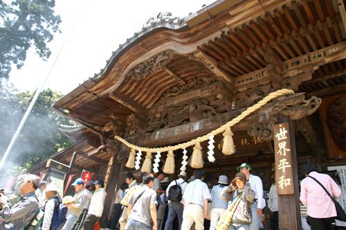 高尾山2008.5.6-3