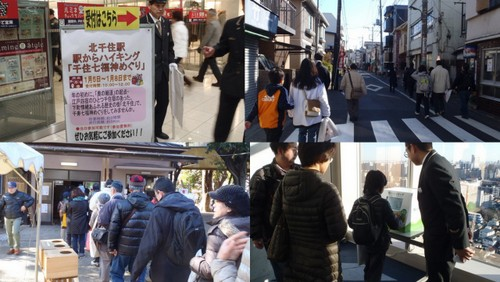 2012-01-07七福神5