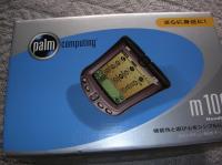 DSCN4340_convert_20091202111218.jpg