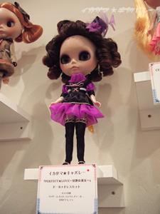 イカサマ★キャバレー バラエティフェアパーティ10