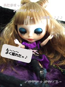 ドールショウ20イカサマ★キャバレー バラエティフェアドール03