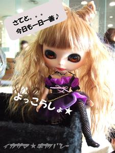 ドールショウ20イカサマ★キャバレー バラエティフェアドール04