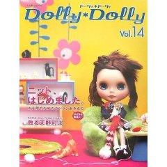 DollyDollyvol14
