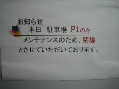 001chuu.jpg