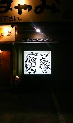 200911051811001.jpg