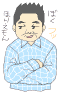 20050130114537.png