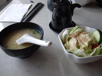 Luncheon Sashimi (お味噌汁・サラダ)