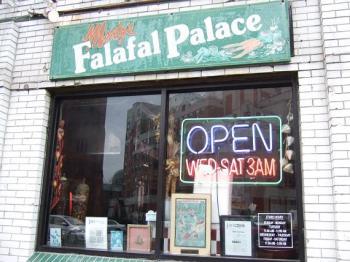 Moody's Falafel Palace