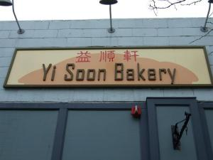 Yi Soon Bakery