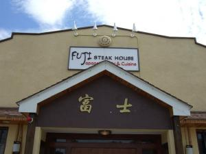 fuji steak house