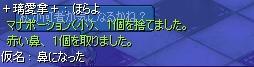 screenshot1287.jpg
