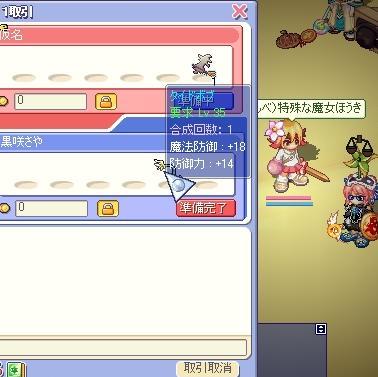 screenshot1296.jpg