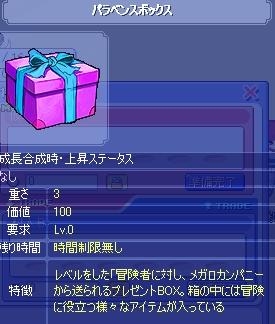 screenshot1304.jpg