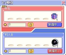screenshot1305.jpg