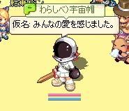 screenshot1307.jpg