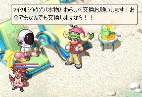 screenshot1324.jpg