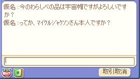 screenshot1328.jpg