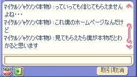 screenshot1331.jpg