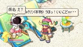 screenshot1338.jpg