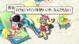 screenshot1339.jpg