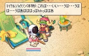 screenshot1351.jpg