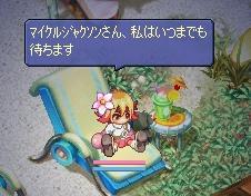 screenshot1356.jpg