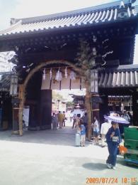 大阪天満宮の楼門