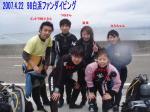 2007.4.22-98fan1.jpg