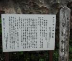 miyako08.jpg
