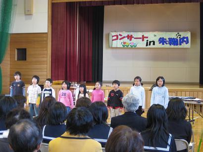 子供たちの歌声