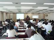 健康管理士合格対策講座