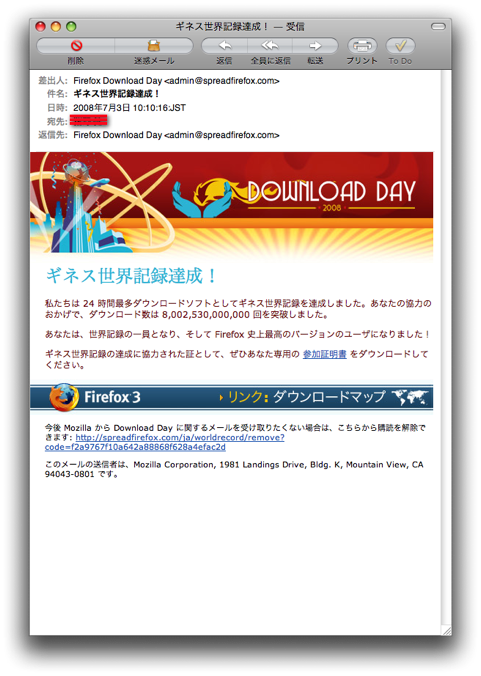 firefox3 download day 1
