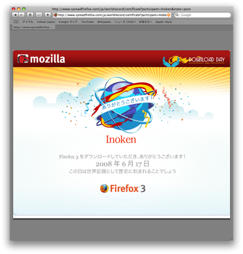 firefox3 download day 2