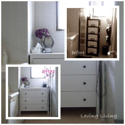 洗面所 バスパウダールームインテリア IKEA イケア KOPPANG チェスト