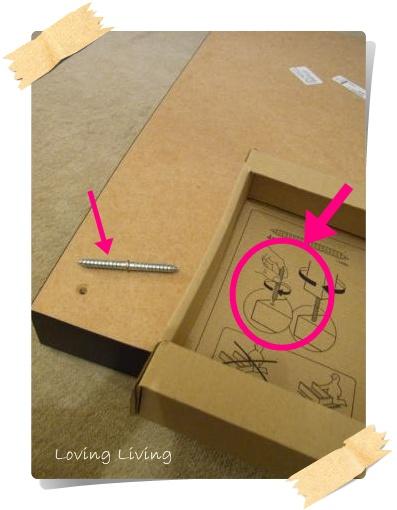 リビング サイドテーブル IKEA LACK イケア  組み立て(その1)