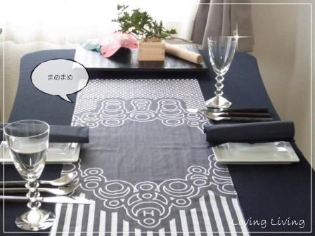 節分のテーブルコーディネート SETUBUN table  decoration