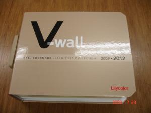V-WALL表紙