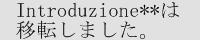 Introduzione**/水崎ひなせさま