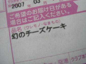 e0112.jpg