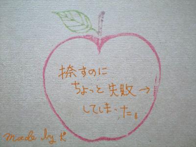 大きいりんご