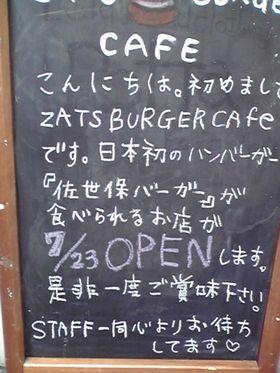 バーガー2