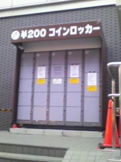 200811081615000.jpg