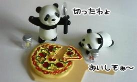 ちびぱんピザ