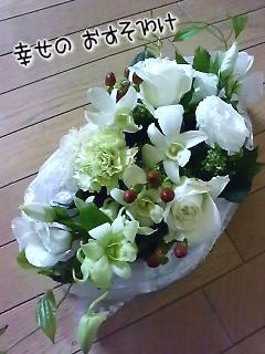 結婚式花束