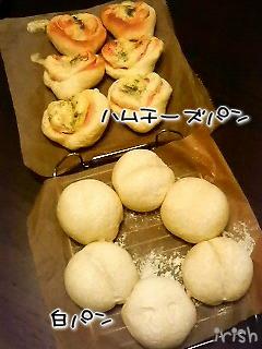 ハム&白パン