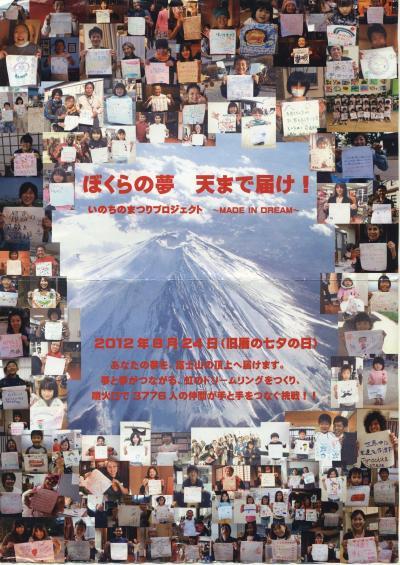 螟「繝上Φ繧ォ繝\convert_20110925094729
