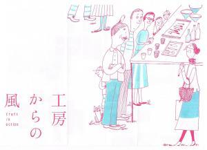 蟾・謌ソ縺九i縺ョ鬚ィ_convert_20111012001624