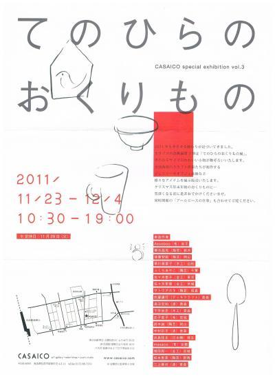 縺ヲ縺ョ縺イ繧雲convert_20111106022735