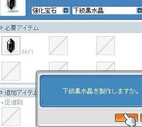 Maple0000_20081108163855.jpg
